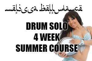 MBD DRUM SOLO 4 WEEK TMB