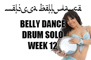 MBD DRUM SOLO WK12