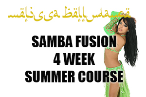 SAMBA FUSION 4 WEEK SUMMER THUMB